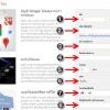 วิธีการสมัครอีเมล์ Gmail