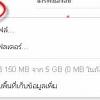 การอัปโหลดไฟล์และโฟลเดอร์ผ่านเว็บ Google Drive