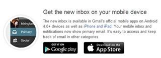 Gmail กับกล่องจดหมายใหม่ ทั้งในคอมพิวเตอร์และแอพพลิเคชั่นบนมือถือ