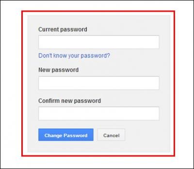 วิธีการเปลี่ยนรหัสผ่านของอีเมล