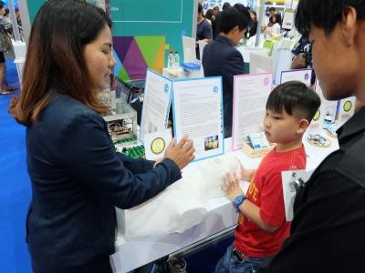 Mail Master ออกบูธที่งาน THAILAND TECH SHOW 2017