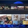 เริ่มปล่อยแอปทดสอบ Photos โฉมใหม่ใน Windows11 แล้ว